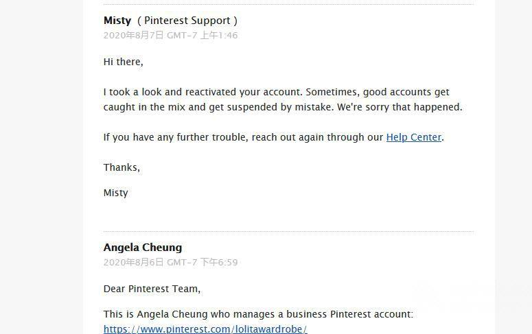 Email from Pinterest.jpg